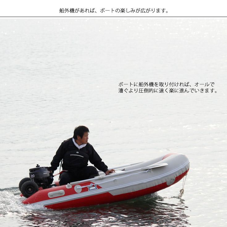 船外機 2ストローク 船・ボート マリンスポーツ スポーツアウトドア 釣り フィッシング エレキモーター
