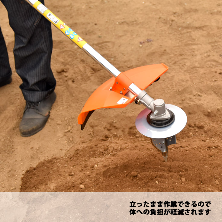 苗植え 穴掘り ポット マルチ マルチング ガーデニング ガーデン 花 DIY 雑草 庭