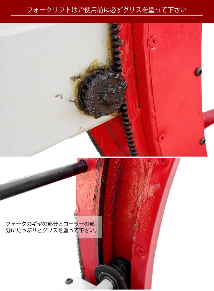 フォークリフト クレーン フォーク リフト 電動 バッテリー
