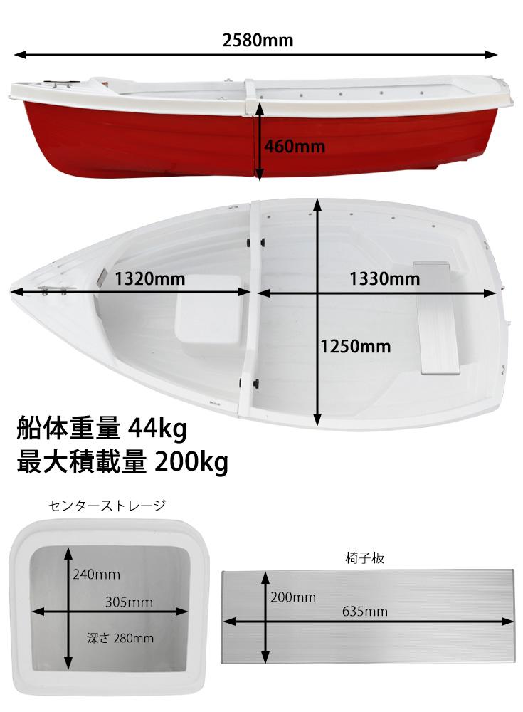 FRPボート 船・ボート マリンスポーツ スポーツアウトドア 釣り フィッシング 船外機 エレキモーター