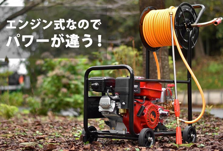 エンジン 噴霧器 噴霧器 花 ガーデン DIY ガーデニング 用具・工具  園芸