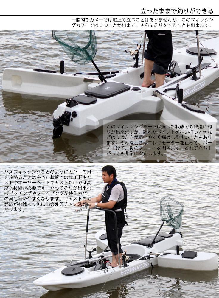 フィッシング カヌー カヤック 釣り スポーツ アウトドア 船 ボート マリンスポーツ