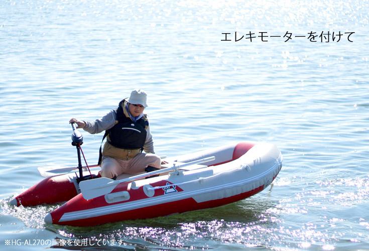 インフレータブルボート ボート 船・ボート マリンスポーツ スポーツアウトドア 釣り フィッシング