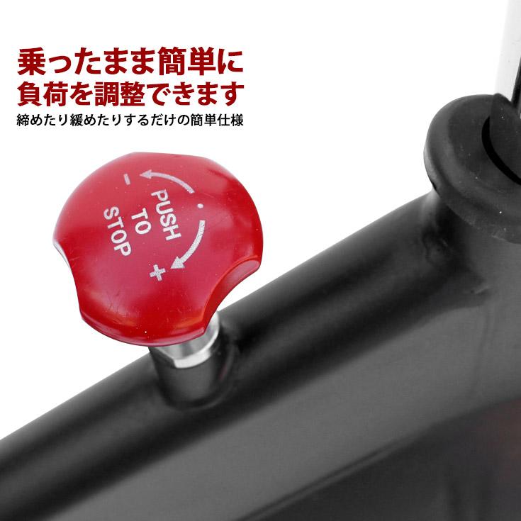 エクササイズ エアロバイク YX-5002 スピンバイク ダイエット器具