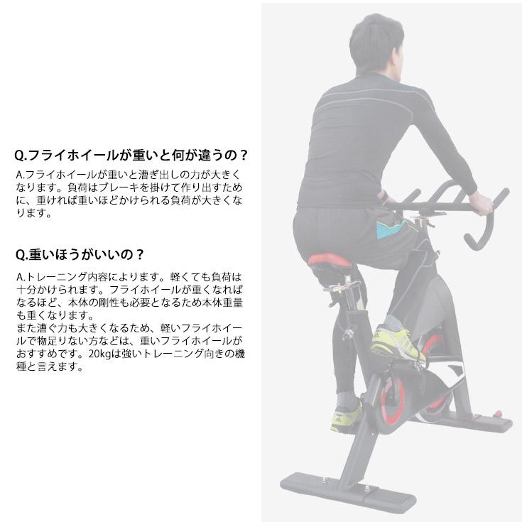 エクササイズ エアロバイク HG-AM-S790 スピンバイク フィットネス ダイエット器具