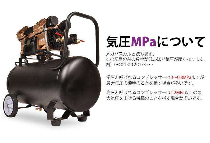 エアコンプレッサー コンプレッサー 花・ガーデン・DIY DIY・工具 エア工具