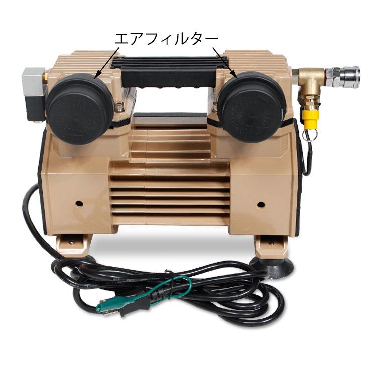 エアコンプレッサー