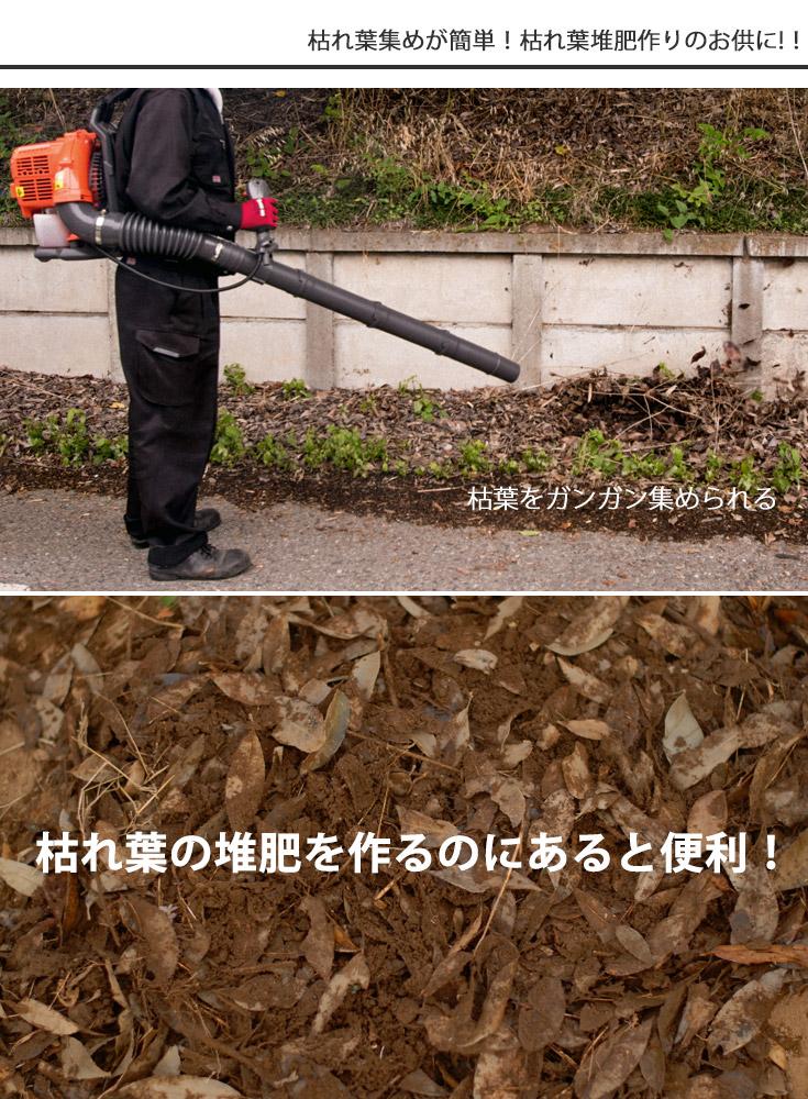 ブロアー ブロワー 工具 送風 集じん機 ガーデニング ガーデン 花 DIY 雑草 庭