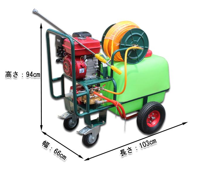 動力噴霧器/動噴 FT360のサイズ