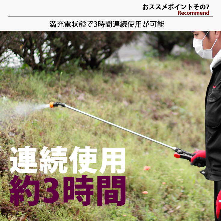 電動噴霧器 噴霧器 花 ガーデン DIY ガーデニング 用具・工具 バッテリー式 園芸