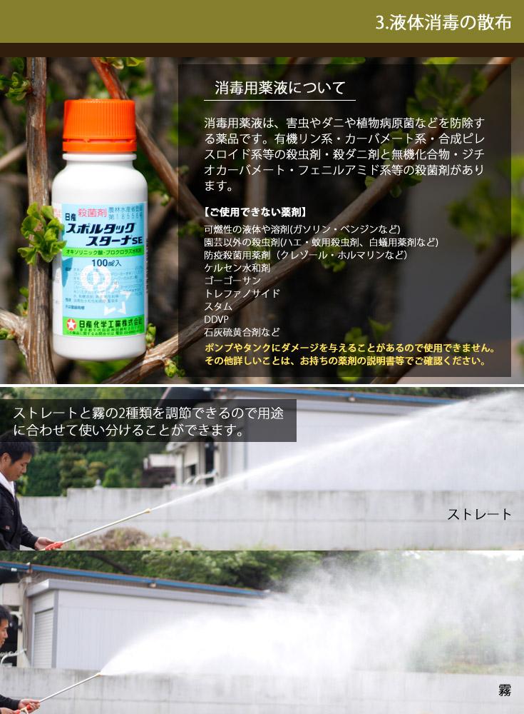 セット動噴 動力噴霧機 噴霧器 噴霧機 花 ガーデン DIY ガーデニング 用具・工具 園芸
