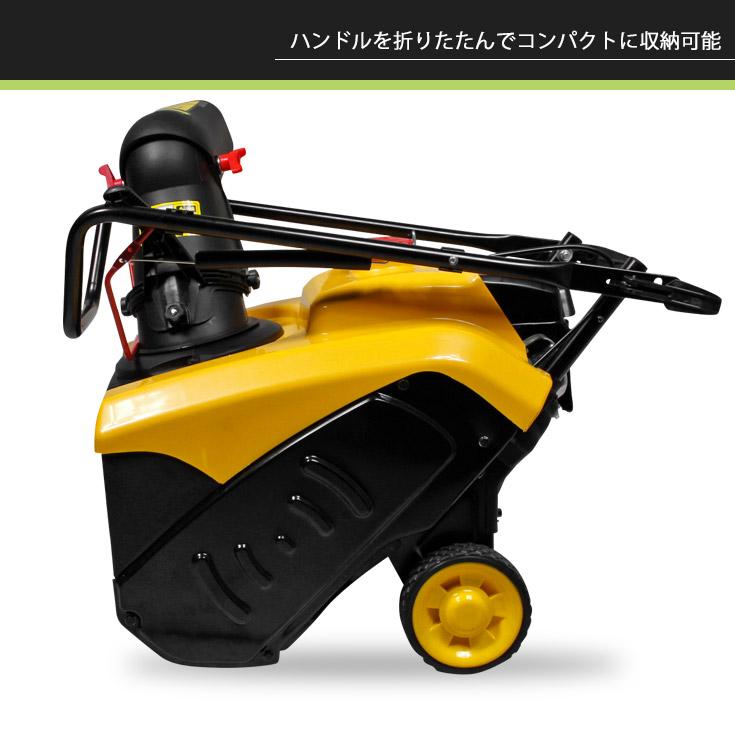 除雪機 除雪 雪 大雪 花・ガーデン・DIY DIY・工具