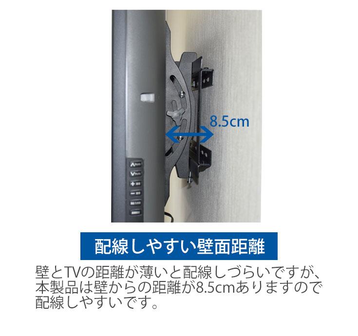 テレビ壁掛け用金具ブラケットHG-KT001