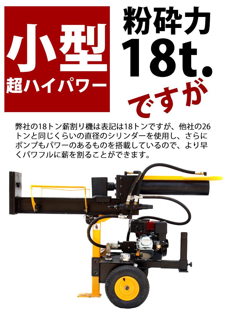 薪割り機 薪割機 薪 薪割り 花 ガーデニング ガーデン DIY 工具 薪ストーブ