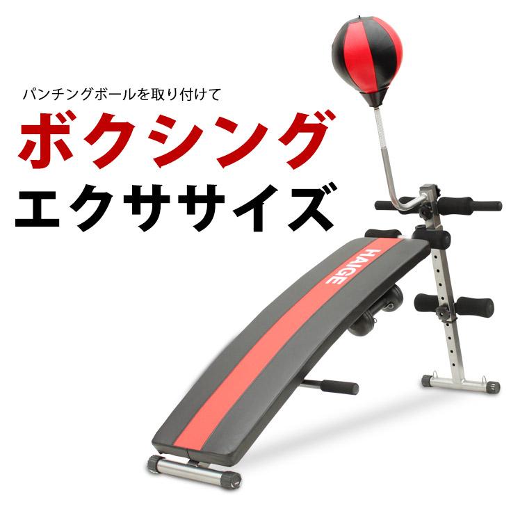 シットアップ ベンチ 腹筋 腕立て伏せ レッグレイズ プッシュアップ バックエクステンション スポーツ アウトドア  スポーツ器具 フィットネス トレーニング