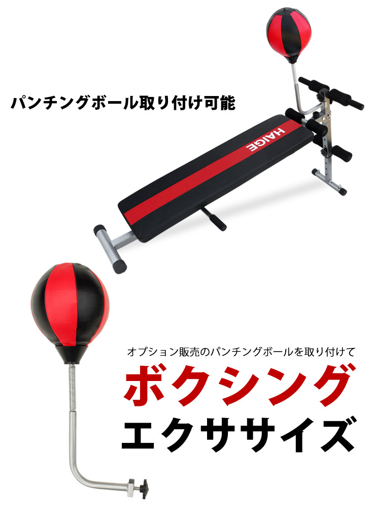 マルチインクラインベンチ ダンベル 腹筋 プッシュアップ スポーツ アウトドア  スポーツ器具 フィットネス トレーニング