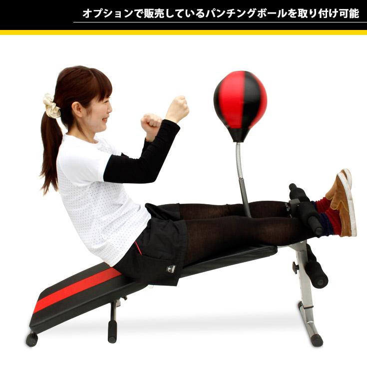 折りたたみ式 シットアップベンチ ダンベル 腹筋 プッシュアップ スポーツ アウトドア  スポーツ器具 フィットネス トレーニング