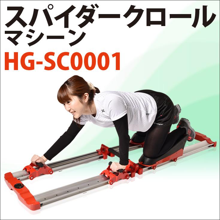腹筋 家庭用トレッドミルフィットネス 体重、ウエスト、細い脚 痩身美