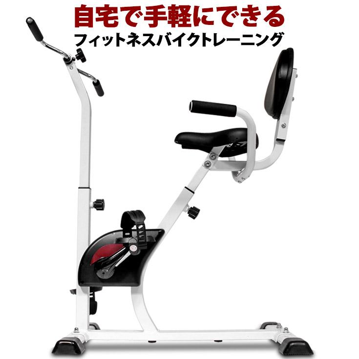 エクササイズ バイク HG-YX-SH8229 フィットネス ダイエット器具