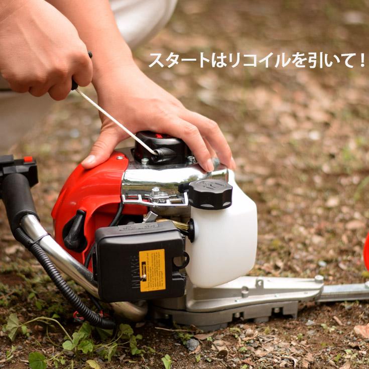ヘッジトリマー ガーデニング 庭 木 花 ガーデン DIY 用具・工具