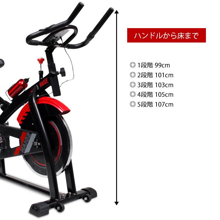エクササイズ マグネットバイク スピンバイク