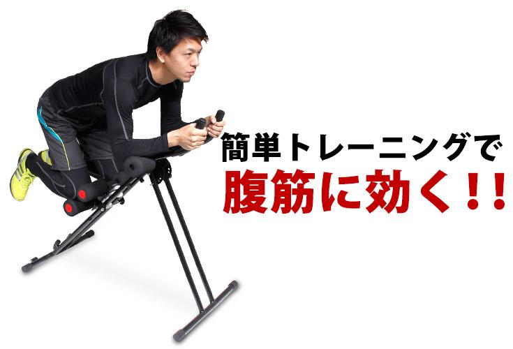 腹筋マシーン 太腿 二の腕 ポーツ アウトドア  スポーツ器具 フィットネス トレーニング
