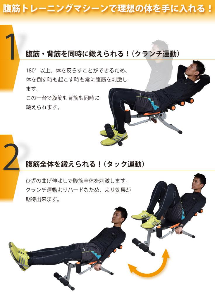 腹筋マシーン スポーツ アウトドア  スポーツ器具 フィットネス トレーニング