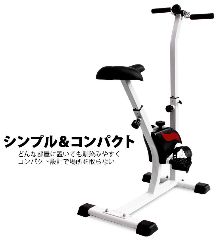 エクササイズ HG-YX-SH8229 フィットネス ダイエット器具