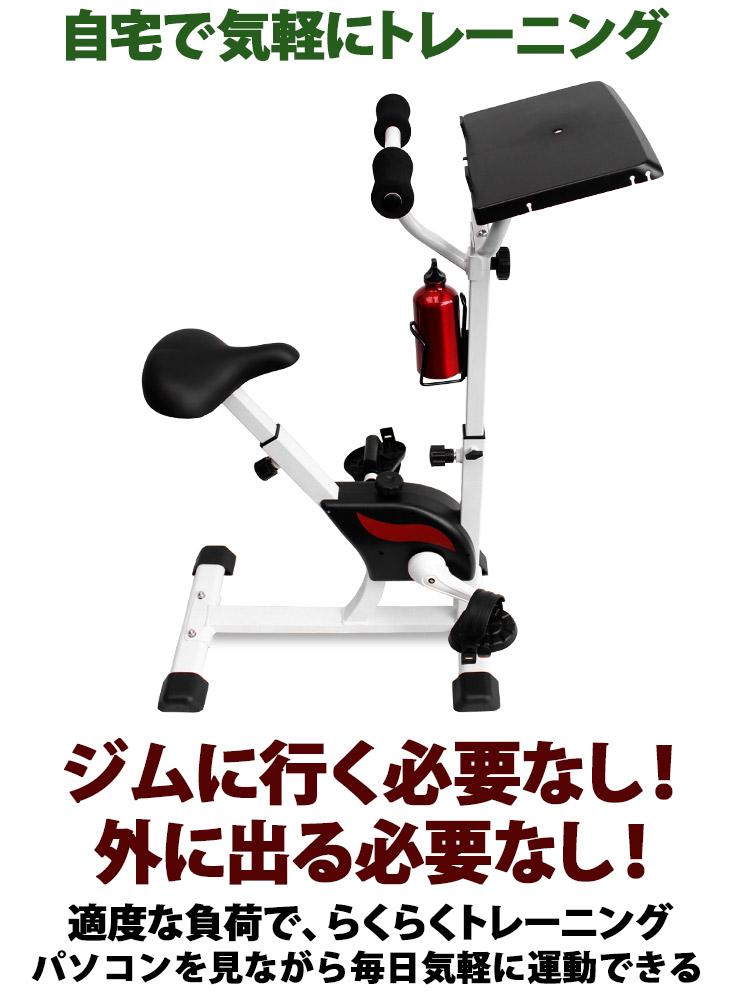 エクササイズ HG-YX-SH8229a フィットネス ダイエット器具