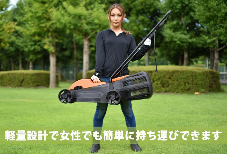 芝刈り機 芝刈機 ガーデニング 庭 グラウンド 花 ガーデン DIY 用具・工具