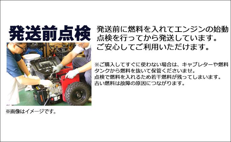 チェーンソー HG-K5200