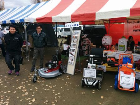 千代田町産業祭