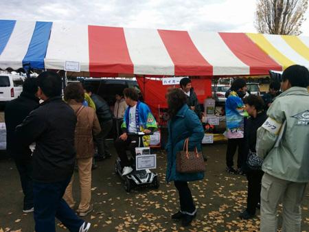 千代田町産業祭2