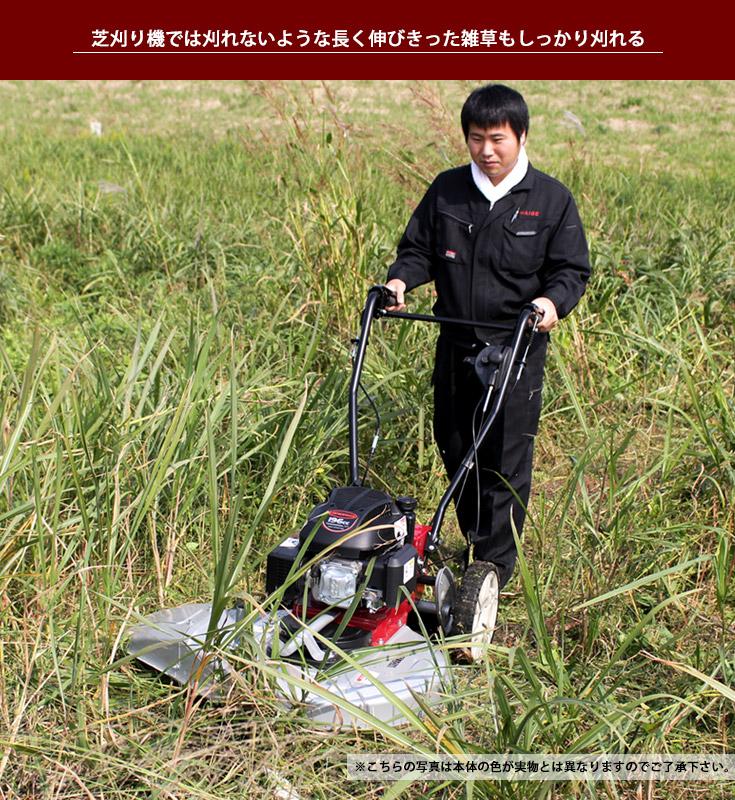 草刈機 草刈り機 芝刈り機 芝刈機 ガーデニング 庭 グラウンド 花 ガーデン DIY 用具・工具