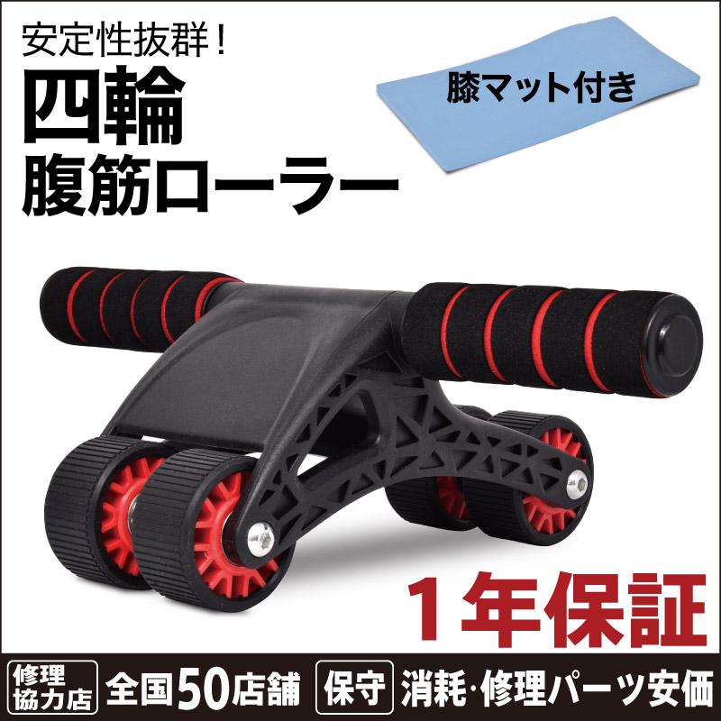 腹筋ローラー HG-AB-01